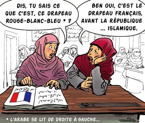drapofra_print.jpg école islamique.jpg