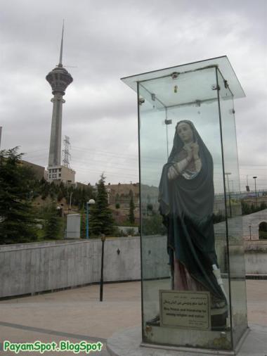 sans-titre.png statue Vierge marie à Téhéran.png