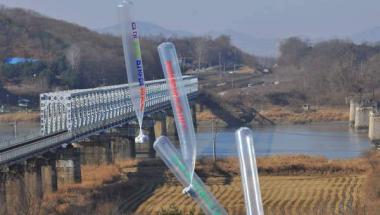 sans-titre.png Corée.png