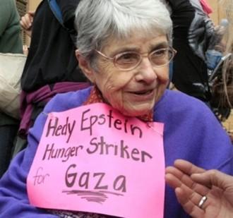 Hedy Epstein.jpg