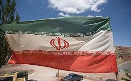 Drapeau Iran drone.jpg