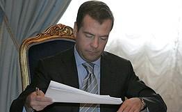 Medvedev indépendance.jpg