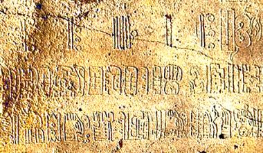 sans-titre.png codex maya.png