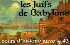 Juifs de Babylone.jpg