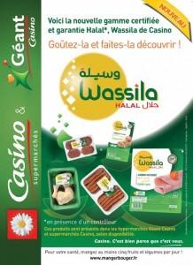 Casino -wassila2-218x300.jpg