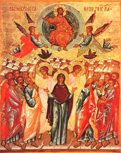 ascension icône Novgorod Russie 15è siècle.jpg