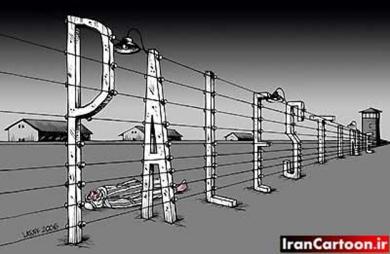 carlos_Latuff_Brazil_dessin_palestine_israel-6ddf9-82f14.jpg
