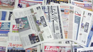 sans-titre.png presse russe.png