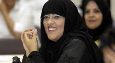 sans-titre.png Salva al-mutairi.png