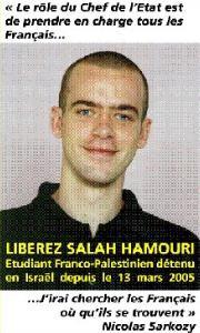Hamouri Salah.jpg