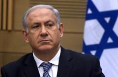 Netanyahu à la Knesset le 7 juin 2010.jpg