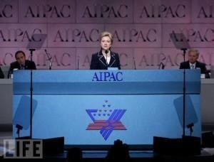 Clinton à l'AIPAC 22 03.JPG