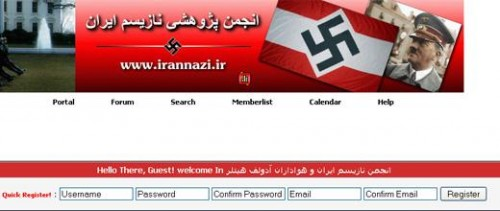 iran-nazi-m.jpg