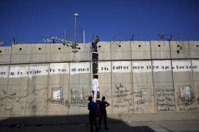 2325801.jpg mur israel.jpg