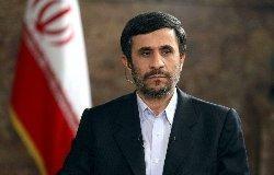 Ahmadinejad nucléaire XXX.jpg