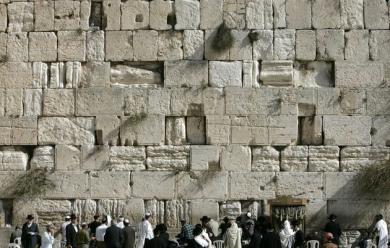 Mur-des-Lamentations-Jerusalem_scalewidth_630.jpg