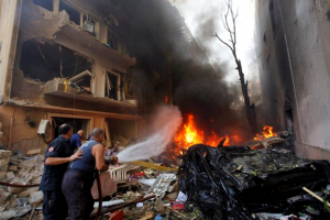 sans-titre.png attentat  beyrouth.png