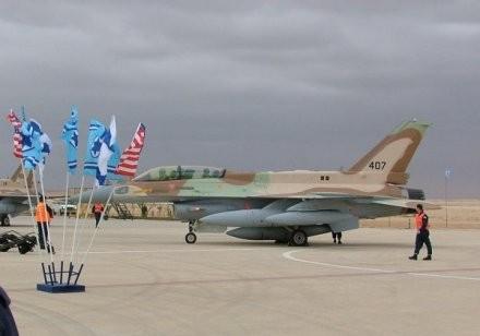 L'Israel Air Force déjà à Haditha.jpg